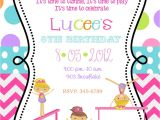 Birthday Party Invitation Template Gymnastics Gymnastics Birthday Party Invitations Printable or by