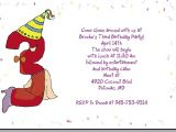 Birthday Party Invitation Wording for 3 Year Old 3 Year Old Birthday Invitation Wording
