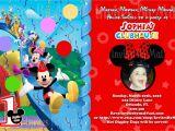 Birthday Party Invitations at Walmart Mickey Mouse Clubhouse Birthday Invitations Walmart