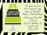 Birthday Party Invitations for 12 Year Olds Printable Birthday Invitations for 12 Year Old Girls