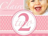 Birthday Party Invitations for 2 Year Old 2 Year Old Birthday Party Invitation Wording