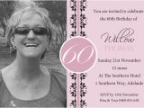 Birthday Party Invitations for 60 Year Old 60th Birthday Party Invitations – Bagvania Free Printable