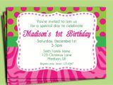 Birthday Party Text Invite Birthday Invitation Wording Birthday Invitation Wording