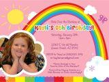 Birthday Postcard Invitations Templates Free Birthday Invitation Birthday Invitation Card Template