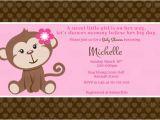 Blank Monkey Baby Shower Invitations Printable or Printed Monkey Baby Shower Invitation Plus