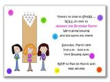 Bowling Party Invitations for Kids Items Similar to Bowling Girls Invitations for Kids