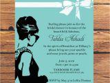 Breakfast at Tiffany S Bridal Shower Invitations Breakfast at Tiffany S Bridal Shower Invitation
