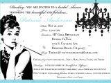 Breakfast at Tiffany S Bridal Shower Invitations Custom Breakfast at Tiffany S Inspired Bridal Shower
