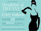 Breakfast at Tiffany S Bridal Shower Invitations Template A Breakfast at Tiffany's Bridal Shower