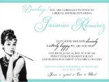 Breakfast at Tiffany S Bridal Shower Invitations Template Breakfast at Tiffany S Bridal Shower Invitation Printable