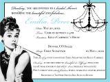 Breakfast at Tiffany S Bridal Shower Invitations Template Bridal Shower Invitation Template