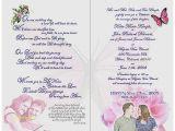 Bridal Shower Invitations In Spanish Baby Shower Invitation Best Of Baby Shower Invitation