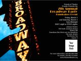 Broadway themed Party Invitations Broadway Invitation