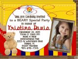 Build A Bear Party Invitations Printable Build A Bear Invitation Invite Bear Party Build A Bear Party
