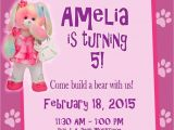 Build A Bear Party Invitations Printable Personalized Customized Build A Bear Birthday Invitation