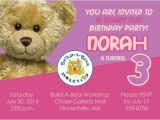 Build A Bear Party Invitations Printable Printable Build A Bear Birthday Party by Scripturewallart