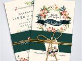 Buy Bridal Shower Invitations Buy Best Personalized Vintage Floral Wedding Invitation