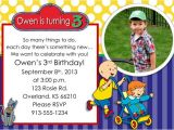 Caillou Party Invitations Items Similar to Caillou Birthday Party Invitation On Etsy