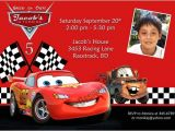Car themed Birthday Invitation Templates Cars Birthday Invitations Free