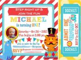 Carnival themed 1st Birthday Party Invitations Circus 1st Birthday Invitation Fisher Price Circus
