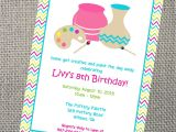 Ceramic Party Invitations Pottery Invitation Custom Printable Pottery Party