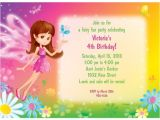 Cheap Customized Birthday Invitations Fairy Birthday Party Personalized Invitation Each