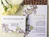 Cheap Wedding Invitations with Free Response Cards Printed Ideas Cheap Wedding Invitations with Free Response