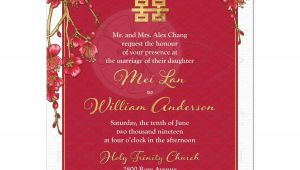 Cherry Blossom Chinese Wedding Invitation Card Template Vector Double Happiness Chinese Wedding Invitation Cherry Blossom