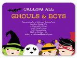 Children S Halloween Party Invitations 18 Halloween Invitation Wording Ideas Shutterfly