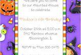 Children S Halloween Party Invitations Kids Halloween Party Invitations Cimvitation