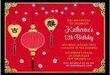 Chinese Birthday Invitation Template asian Chinese Birthday Invitation Printable or Printed with