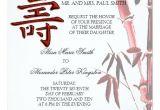 Chinese Birthday Invitation Template asian Longevity Symbol Chinese Birthday Invitation