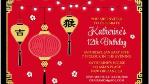 Chinese Birthday Invitations Printable asian Chinese Birthday Invitation Printable or Printed with