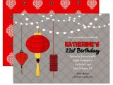 Chinese Birthday Invitations Printable asian Chinese Japanese Invitation Printable or Printed