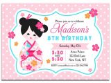 Chinese Birthday Invitations Printable asian Chinese Kokeshi Doll Birthday Invitation Printable