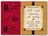 Chinese Birthday Invitations Printable Chinese Scroll Birthday Invitations