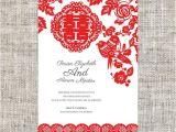 Chinese Birthday Invitations Printable Diy Printable Editable Chinese Wedding Invitation Rsvp
