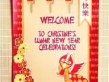 Chinese Birthday Invitations Printable New Year Chinese or Lunar Party Printables Supplies