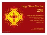 Chinese New Year Party Invitation Card Chinese New Year 2018 Invitations & Cards On Pingg