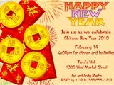 Chinese New Year Party Invitation Card Chinese New Year Cards Chinese New Year Invitations