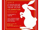 Chinese New Year Party Invitation Card Chinese New Year Of the Rabbit Party Invitation 5 25
