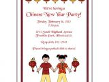 Chinese New Year Party Invitation Card Chinese New Year Party Invitations