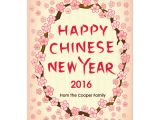 Chinese New Year Party Invitation Card Happy Chinese New Year Invitations & Cards On Pingg