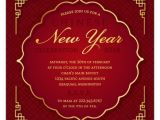 Chinese New Year Party Invitation Card Traditional Elegant Chinese New Year Party Invitation