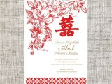 Chinese Wedding Invitation Template Diy Printable Editable Chinese Wedding Invitation Card