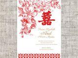 Chinese Wedding Invitation Template Word Diy Printable Editable Chinese Wedding Invitation Card