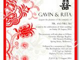 Chinese Wedding Invitation Template Word Free Reception Invitation Templates Bhghh In 2019