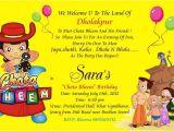 Chota Bheem theme Birthday Party Invitations Birthday Party Invitation Card Invite Personalised Return