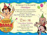 Chota Bheem theme Birthday Party Invitations Chota Bheem Birthday Party Invitation theme Printed Can Be