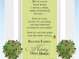 Christmas House Party Invitation Wording Christmas Open House Invitations